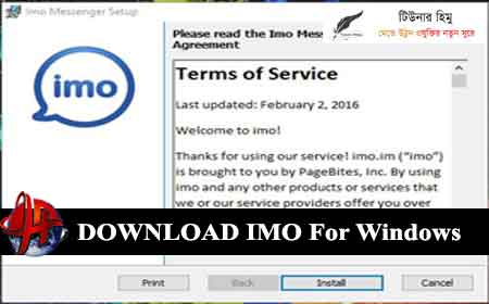 Download IMO For Windows Computer or Laptop